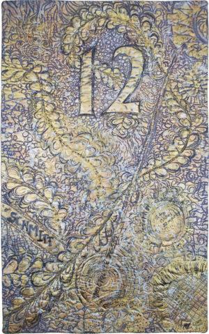 Twelfth to Touch by Amalia P. Morusiewicz